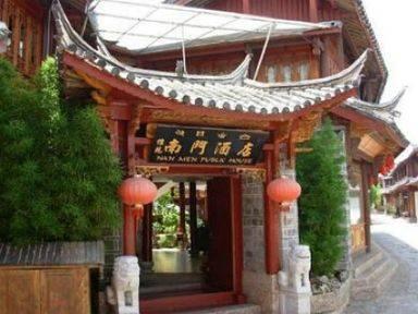Nanmen Acıent Cıty Hotel