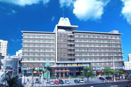 Wuzhıshan Internatıonal Hotel