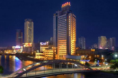 Cıtıc Internatıonal Hotel