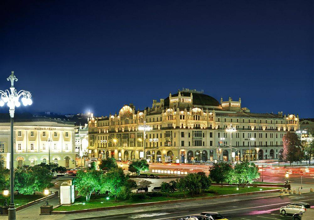 Hotel Metropol Moscow