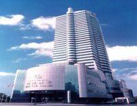 HOI TAK HOTEL INTERNATIONAL