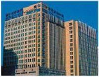 Beijing Wuhuan Hotel