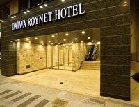 Daiwa Roynet Hotel Gifu