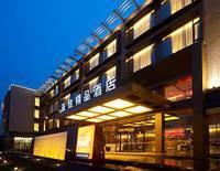Boutix Hotel Suzhou - formerly Hotel One