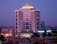 World Trade Plaza Hotel Shijiaz