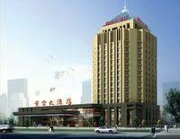 HUANGTAI INTERNATIONAL HOTEL