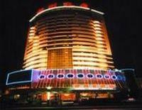 SHEN ZHOU HOTEL JILIN
