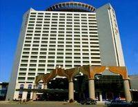 WORLD PLAZA INTERNATIONAL HOTEL