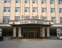 GOLDEN TOP HOTEL
