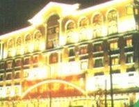 JIN DA GARDEN HOTEL