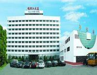 YALU  RIVER HOTEL