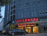 YUE JIA BUSINESS HOTEL LINHE