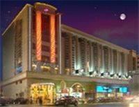 XINZUO LIHAO CITY HOTEL HANGZHO
