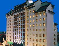MANDARIN GARDEN HOTEL NANJING
