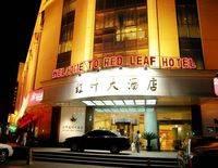RED LEAF HOTEL