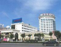 QIN HUANG DAO GRAND HOTEL