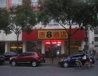 SUPER 8 HOTEL JIANGYIN CHENG K