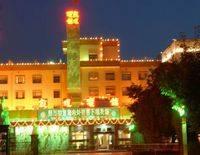 DUN HUANG STATE GARDEN HOTEL