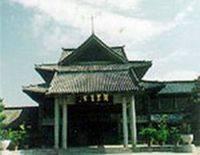 QUFU QUELI HOTEL