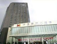 HUAXIN INTERNATIONAL HOTEL