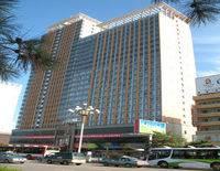 HAIDE INTERNATIONAL HOTEL