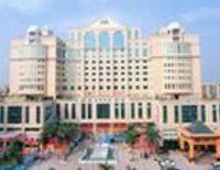 MAOMING INTERNATIONAL HOTEL