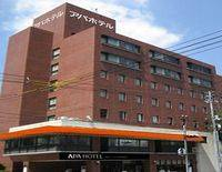 APA Hotel Okayamaeki-Higashiguchi