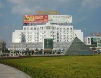 ZHONG JING BUSINESS HOTEL