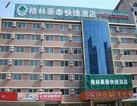 GreenTree Inn Yantai South Street Hotel