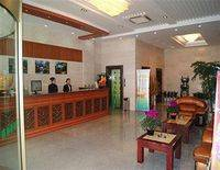 GreenTree Inn Yancheng Station Hotel