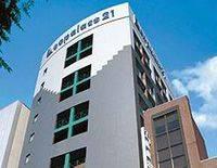 Hotel Leopalace Asahikawa