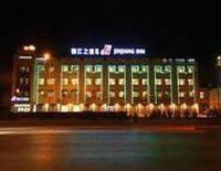 Jinjiang Inn Yingchuan Xinyue Square