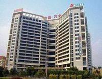 Jinjiang Inn Nanning International Exhibition Center