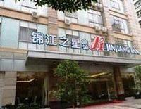 Jinjiang Inn Qingyuan Shifu
