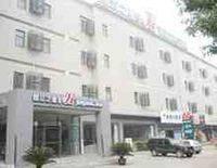 Jinjiang Inn Shijiazhuang Youyi Street