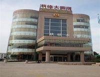 Qingdao Qiulin Hotel