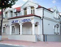 Elat Hotel