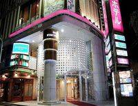 Ginza Kokusai Hotel