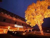 Aki Grand Hotel