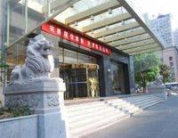 DA CHENG GRAND HOTEL