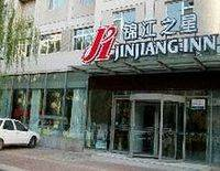Jinjiang Inn Luoyang Jiudu Road