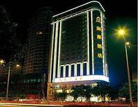 Run Du Hotel