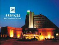 XIER INTERNATIONAL HOTEL