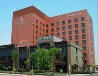 DANUBE INTERNATIONAL HOTEL