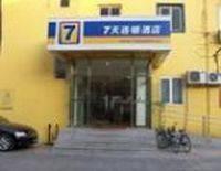 7 Days Inn Nanzhan