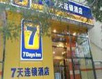 7 Days Inn Wangjing