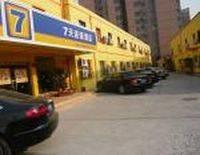 7 Days Inn Liujiayao