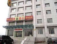 SUPER 8 HOTEL FUSONG CHANGBAIS