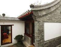 Beijing Courtel