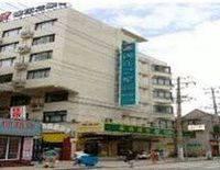 Jinjiang Inn Northeast Shanghai Sichuan Rd. (N)